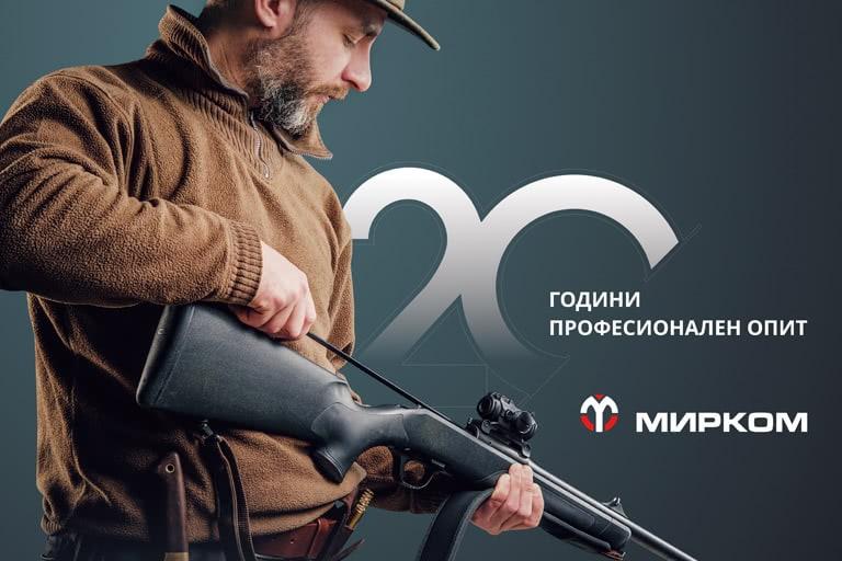изработка на сайт за Мирком Плевен