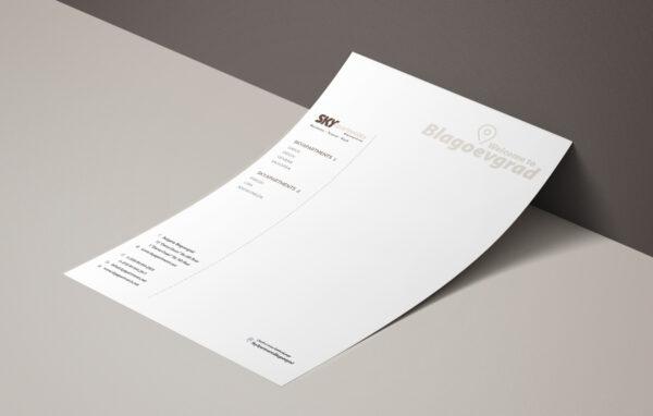 дизайн и печат на бланки за хотел хартиени