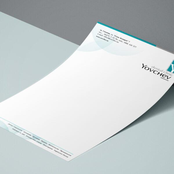 дизайн и печат на хартиени фирмени бланки
