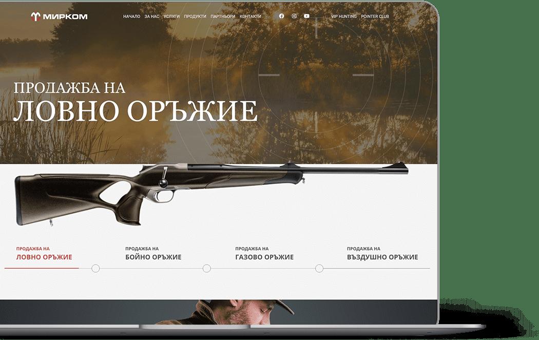 изработка на уеб сайт Ловеч за Мирком
