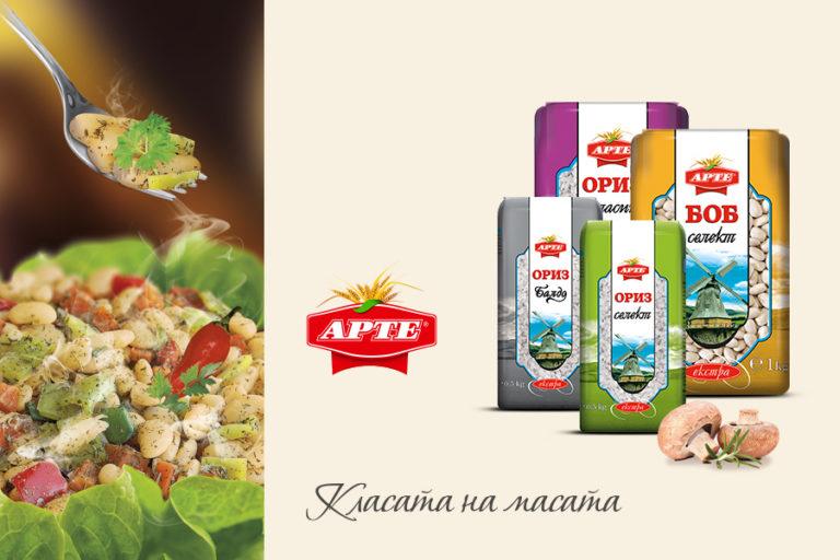 изработка на сайт за търговия с хранителни продукти Арте Плевен