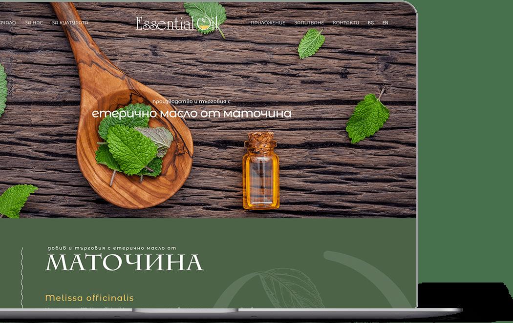 изработка на сайт за етерични масла от маточина