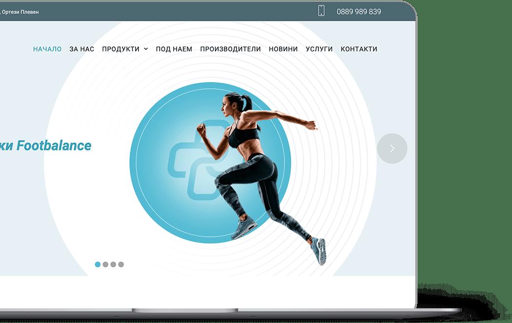 изработка на сайт за фирма Плевен