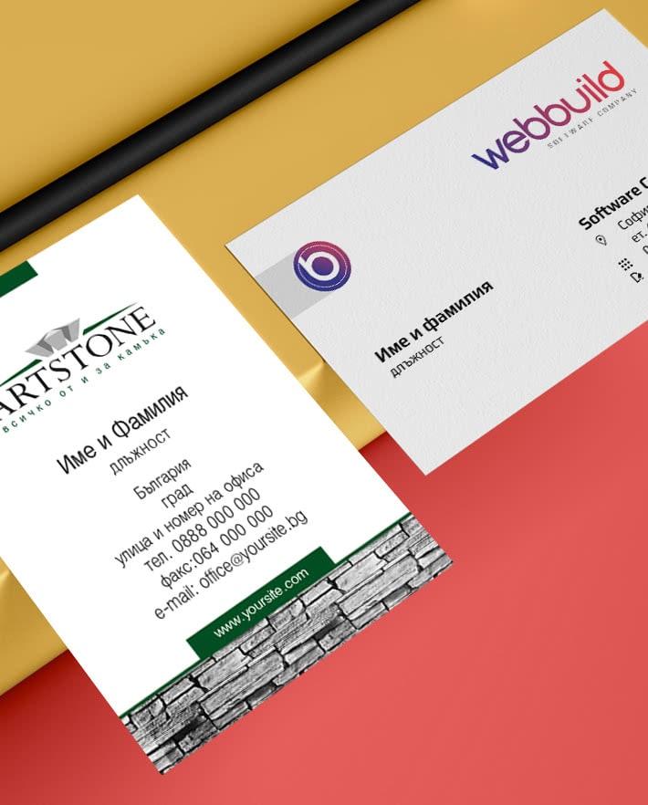 Печат на цветни визитки