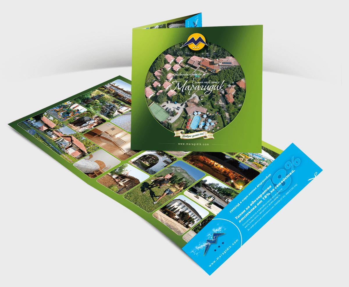 дизайн и печат на брошури за хотел