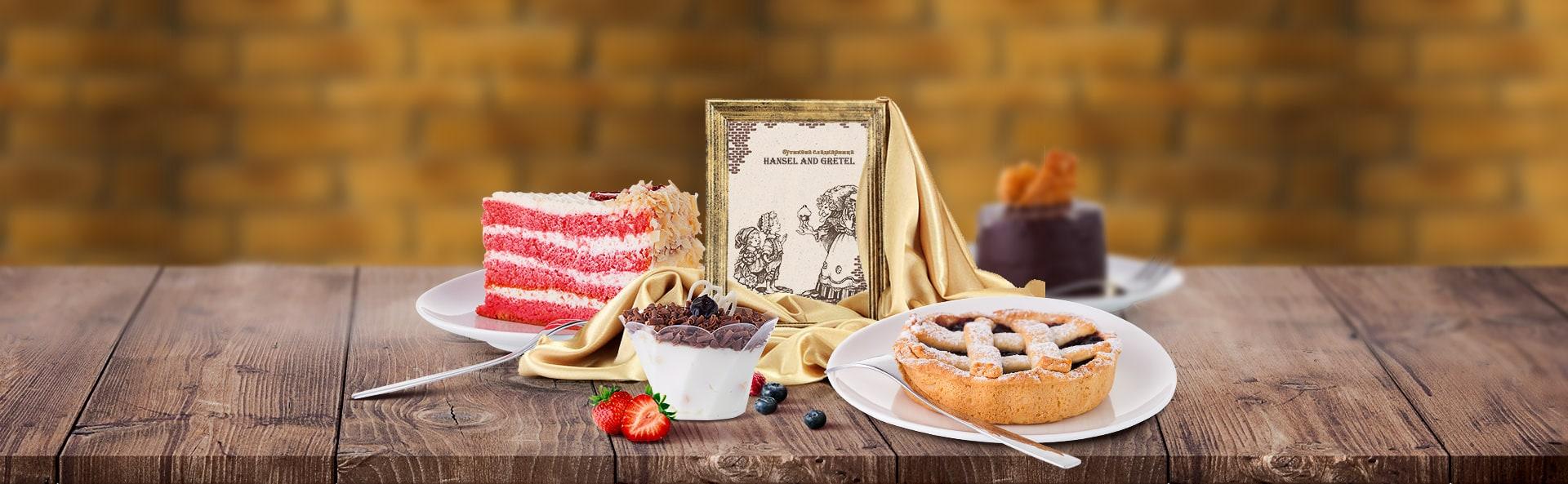 онлайн магазин за сладкарница