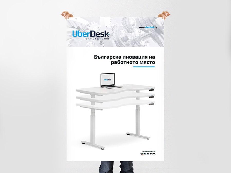 дизайн и печат на плакат