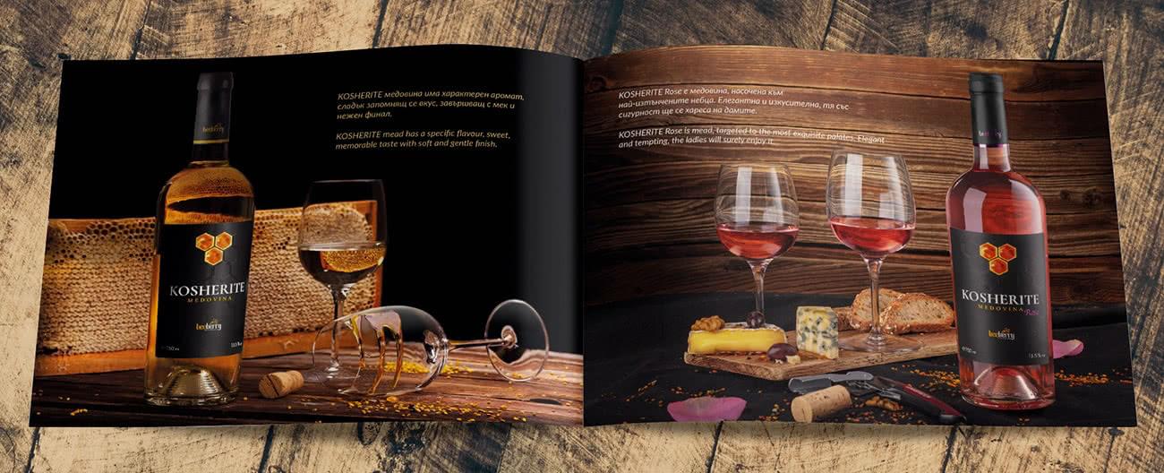 брошура дизайн