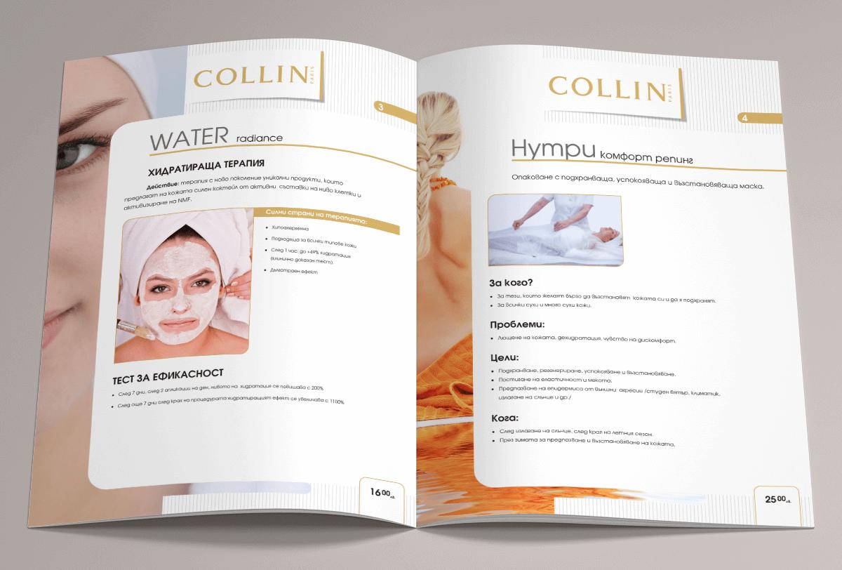 дизайн и печат на ценови каталог за козметичен салон Плевен