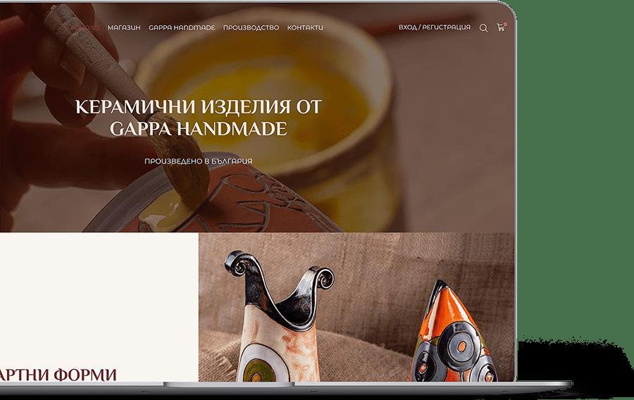 дизайн и програмиране на онлайн магазин за керамика GAPPA HANDMADE