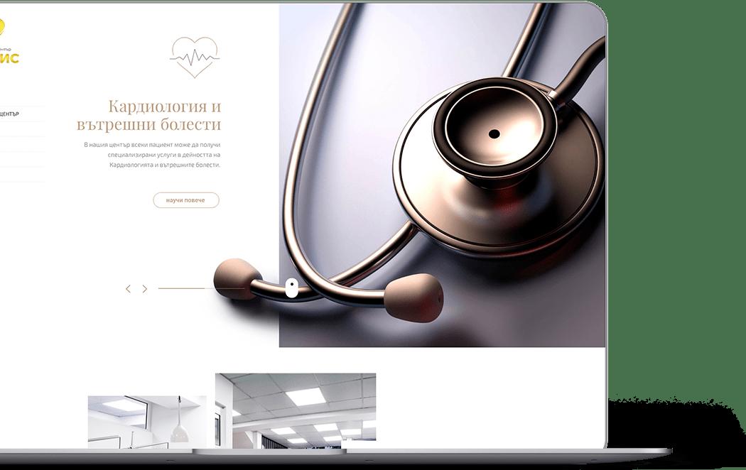 изработка на сайт за медицински център