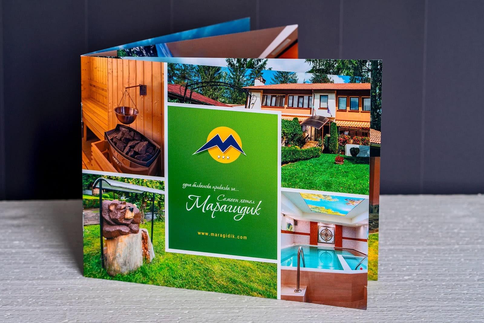 брошури за хотел - дизайн и печат