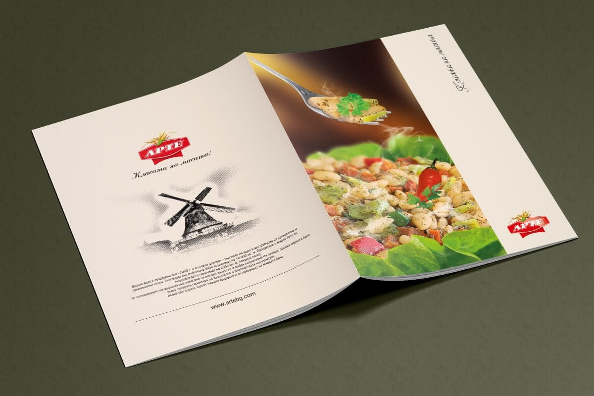 фотография, дизайн и печат на фирмен каталог за Арте Плевен
