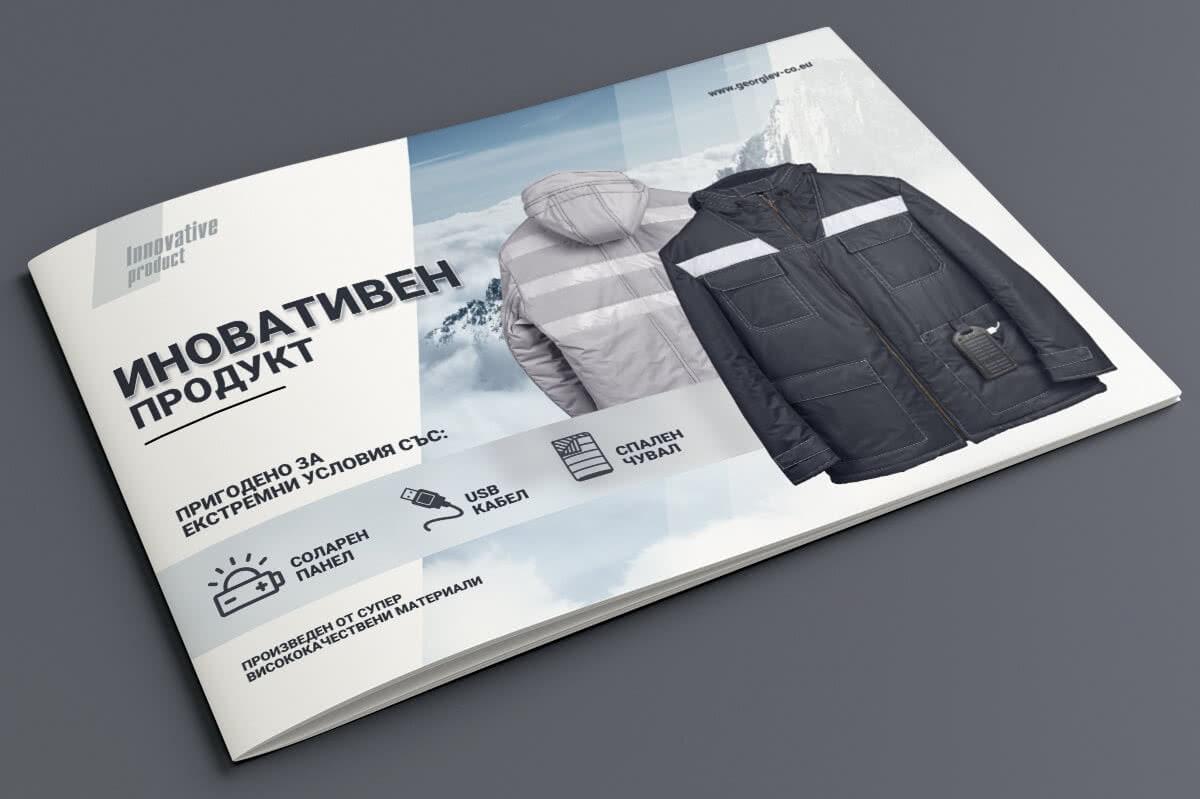 Фотография и дизайн на продуктов каталог за онлайн презентация