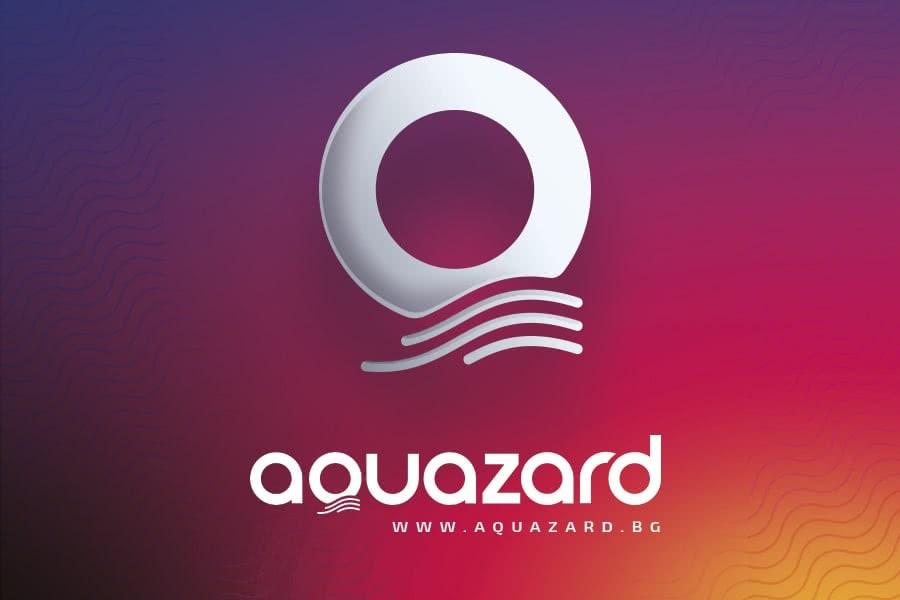 Aquazard - изработка на цялостна фирмена визия